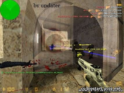 Чит CS Public satedit для Counter-strike 1.6